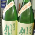 純米酒 刈穂