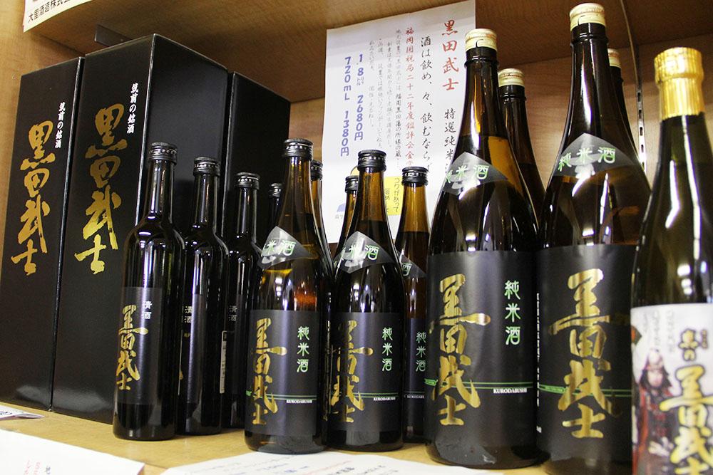 純米酒 黒田武士
