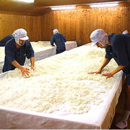 八海醸造株式会社