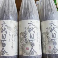 六代目百合 芋焼酎 25度