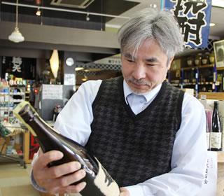 酒の昌屋 鈴木社長